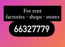 For Rent  Factories - shops - stores