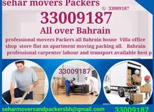 All over Bahrain sehar movers and Packers company