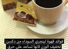 القهوة السوداء طعم رائع فائدة صحية رشاقة اكيدة