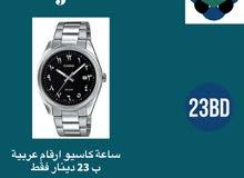للبيع ساعة كاسيو ارقام عربية