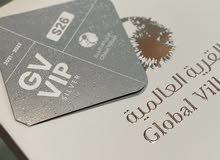 للبيع ملصق القريه العالمية VIP