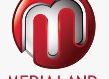 شركة ميديا لاند دعاية واعلان