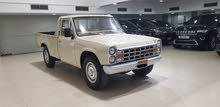 Nissan Junior Pickup 1984 (Beige)
