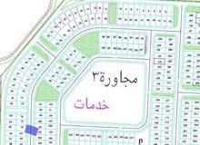 قطعه ارض للبيع في العاشر من رمضان