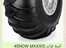 new 4snow tires