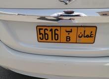 رقم رباعي رمز واحد مميز 5616  B