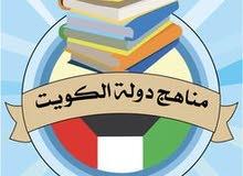تأسيس أطفال في المرحلة الابتدائية والمتوسطة قراءة وكتابة ورياضيات