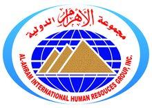 مطلوب ممرضين لسلطنة عمان