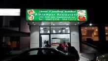 Restaurant for sale - hawally