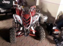 Yamaha made in 2008 in Sharjah for Sale
