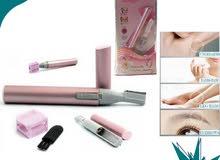 قلم تحديد الحواجب / قلم التحديد / القلم لإزالة الشعر