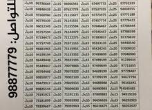 مجموعه ارقام عمانتل مميزه