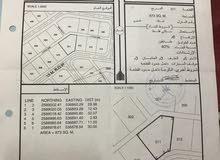 ارض حي السرح 6 للبيع او البدل