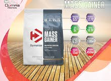 Super Mass Gainer