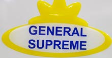 ثلاحة جنرال 5قدم جديدة بالكرتون