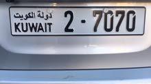 لوحة سيارة لكزز