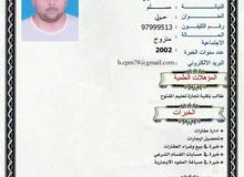 شاب مصري خبرة في إدارة العقارات