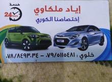 ميكانيكي وكهربائي سيارات متنقل في عمان والزرقاء وضواحيهما