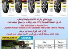 بيع وإصلاح إطارات الشاحنات Truck Tires
