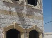 بناء حجر طبيعي اردني