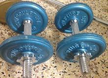 Gym bars