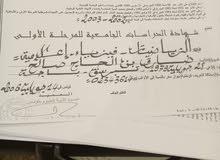 استاذ رياضيات تونسي