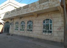 بيت مسلح للبيع في صنعاء\