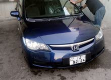 2008 Civic for sale