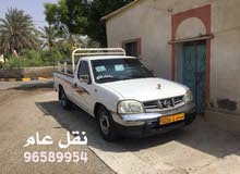 نقل عام عمان والإمارات 24ساعه