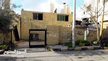 عمارة استثمارية للبيع في وسط عمان