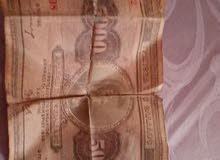 ورقة نقدية قديمة