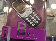 أصغر هاتف بالعالم خطين وممري وتغير اصوات