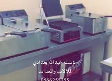 مؤسسه عبدالله بغدادي للآلات والمعدات
