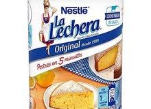 وصل حديثا.. حليب محلي  نستلة  Nestle La Lechera