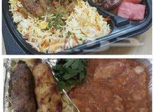 وجبات لحملات الحج