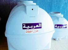 الخزانات العربية معزول أربع طبقات