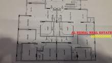 للبيع /البدل شقة سكنية 190 متر عمارة حديثة