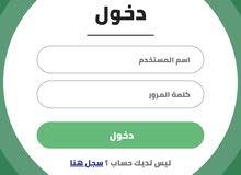 تصميم وبرمجة تصبيقات الموبايل
