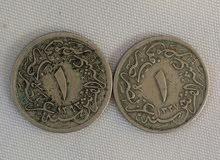 عملات عثمانية مصرية