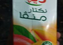 عصير علبه و باكو