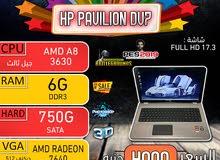 HP PAVILION DV7 رمات 6 جيجا هارد 750 شاشه 17.3 بوصه /العاب 2017 و 2018