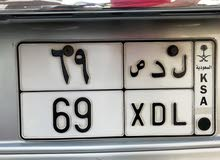 Fancy number for a low price  رقم اللوحة الفاخرة لسعر منخفض