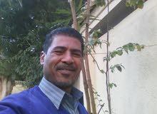 أبحث عن وظيفه خارج مصر