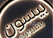 للايجار قاعة مناسبات راقية vip بموقع متميز في شمال الرياض