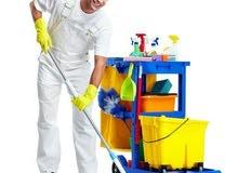 خدمات نظافة الشركات