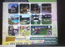 حدائق القصر الملكية لتنسيق الحدائق