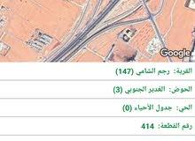 ارض للبيع على طريق عمان التنموي بجانب طريق المطار