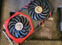 A very good budget graphics card for gaming 1080p