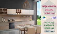احدث مطابخ خشب/اشترى مطبخك من اى مكان بمصر