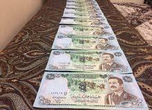 عملات لي الشهيدا صدام حسين المجيدا